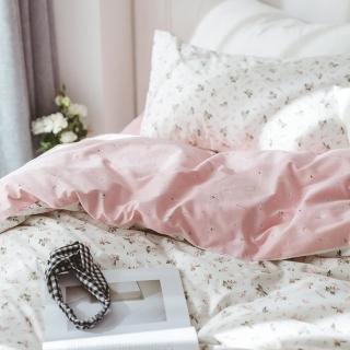 pink Cotton Floral Duvet